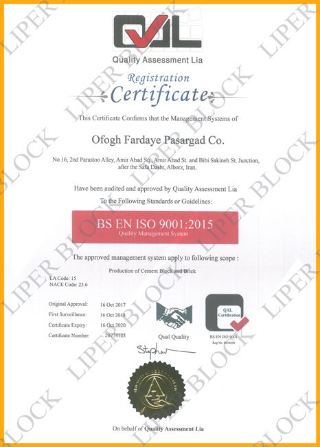 Certified to ISO 2015 ISO9001 Quality management from QUALITY ASSESSMENT LIA (QAL) Company in the Uk