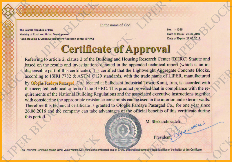 The Exclusive holder of ASTM C129 certificate for light weight blocks